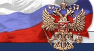 den-russiske-ambassade